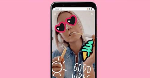 "Google සමාගම විසින් හඳුන්වා දෙන අලුත් ම video shopping platform එක; ""Shoploop"""