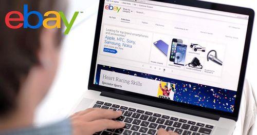 හරියට eBay use කරල ලාභෙට quality බඩු ගන්න සුපිරි ටිප්ස් 10ක්