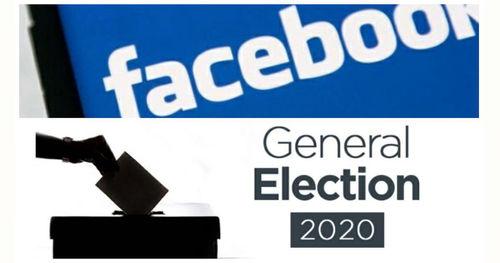 මෙවර මැතිවරණයේදී අපේක්ෂකයන් Facebook දැන්වීම් සඳහා වියදම් කරන මුදල් ප්රමාණය Ad Library හරහා වෙනම පෙන්වයි
