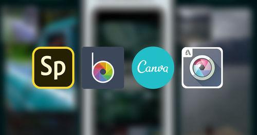 2020 වසරේ හොඳම Photo Editing Apps 09