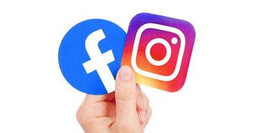 Instagram පරිශීලකයන්ගේ face data අවසරයකින් තොරව භාවිතා කිරීම හේතුවෙන් Facebook සමාගමට ඩොලර් බිලියන 100 දඩයක් පැනවෙන ලකුණු