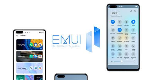 Huawei Smartphones සඳහා EMUI 11 නිකුත් කරන දිනයන් නිවේදනය කරයි