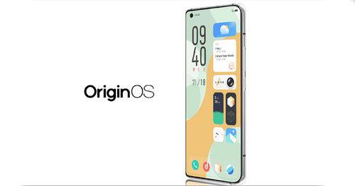 OrginOS update එක ලැබෙන ජංගම දුරකතන සහ ලැබෙන දින Vivo සමාගම විසින් ප්රකාශයට පත් කරයි