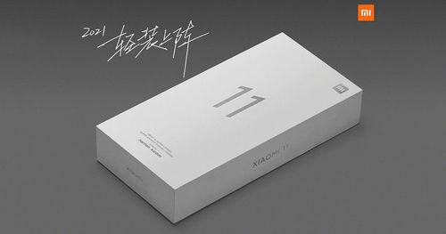 Mi 11 ජංගම දුරකතනය සමඟ charger එකක් ලබා නොදෙන බව Xiaomi ආයතනය නිල වශයෙන් දැනුම් දේ