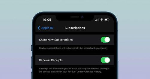 Apple ගිණුම හරහා මිලදී ගන්නා in-app purchases සහ subscription, iCloud Family Sharing ඔස්සේ හුවමාරු කරගැනීමේ පහසුකම ලබා දේ