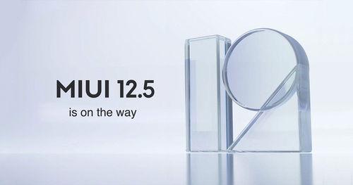 Xiaomi සමාගම විසින් MIUI 12.5 යාවත්කාලිනය ලබා දෙන දුරකථන නාමාවලිය ප්රකාශ කිරිමට කටයුතු කරයි