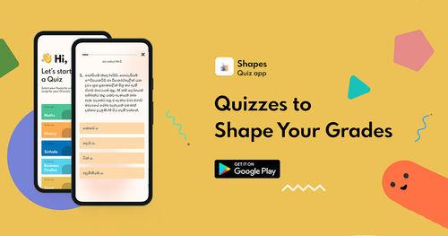 සාමාන්ය පෙළට සූදානම් වන ඔබට කම්මැලි හිතෙන්නෙ නැතුව ලැහැස්ති වෙන්න පුළුවන් අළුත් app එකක් | Shapes - Quiz app