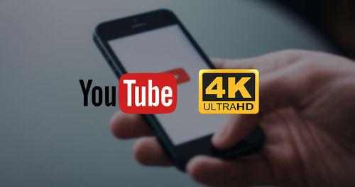 4K display එකක් නොමැති ජංගම දුරකතන වලින් පවා 4K videos නැරඹීමේ හැකියාව ලබාදීමට YouTube කටයුතු කරයි