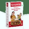 Madurai Mutton Chukka Masala Powder