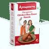 Chicken Ghee Roast Masala