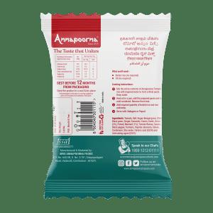 Instant Tomato Rice Mix Powder
