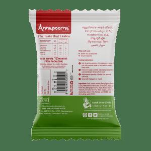 Instant Lemon Rice Mix Powder