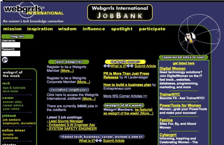 Screenshot of Webgrrrls website in the 90's