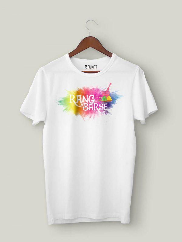 Rang Barse Holi Half Sleeve T-Shirt