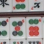 El Mahjong Original y los Juegos Online
