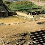 La Antigua Antequera: Oaxaca