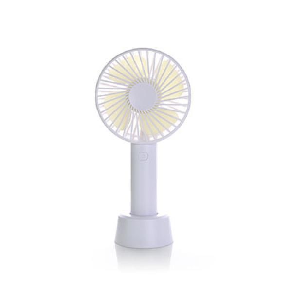 Trystan Rechargeable Portable Fan Electronics & Technology Gadget EGF1004_WhiteThumb