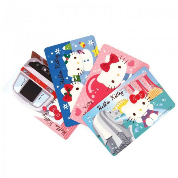 EZ Link Card Printing & Packaging RACIAL HARMONY DAY NATIONAL DAY 698023388674-700