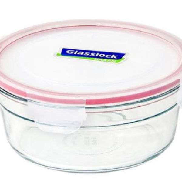Ring Taper Container OCCT-085 Household Products Kitchenwares HDG1064