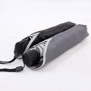 "PC11PSW 21"" Foldable Umbrella Foldable Umbrellas pc11ps1"