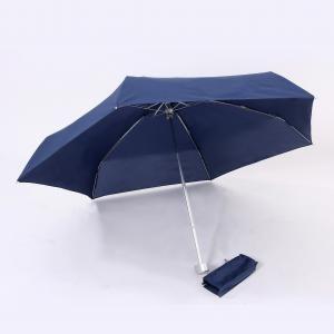 """AL55PGW 21"""" Foldable Umbrella Foldable Umbrellas al55pgw_f8048_1_"""
