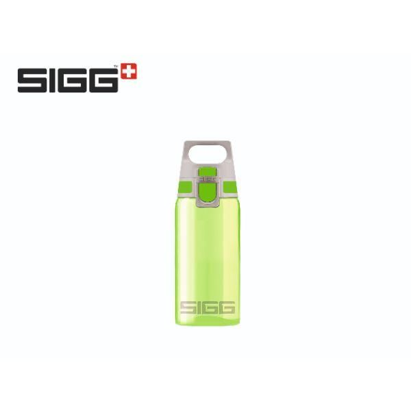 Viva One 500ml Water Bottle Household Products Drinkwares 0.5L_8631.30_VIVA_One_Greenlogo