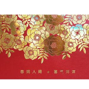 Angpow 824 Festive Products HMR824