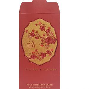 Angpow 616 Festive Products 2MR616