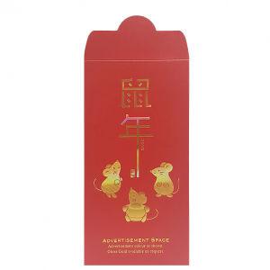 Angpow 619 Festive Products HMR619