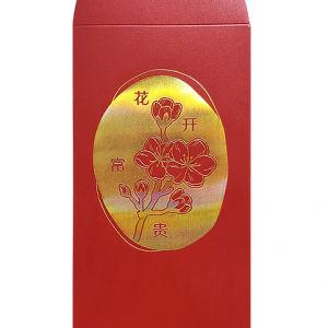 Angpow 631 Festive Products HMR631