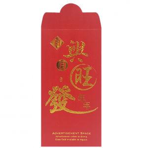 Angpow 645 Festive Products HCS645
