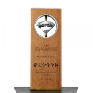 Rotating Crystal Wooden Awards Awards & Recognition CRYSTAL New Products AWC1225