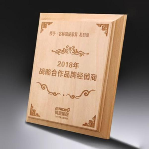 Pure Beech Plaques Awards & Recognition Awards New Products AWC1227