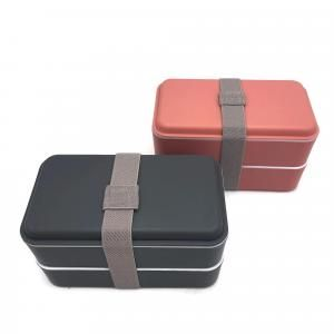 Rubber Tied Double Layer Lunch Box with Cutlery Set Household Products Kitchenwares Back To Work IMG_1560