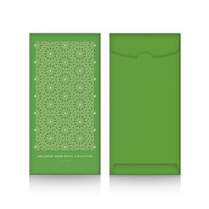 Green Packet 4 New Products Festive Products HARI RAYA RayaPacketRendering2