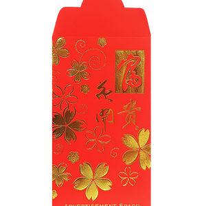 Angpow 401 Festive Products HEF401