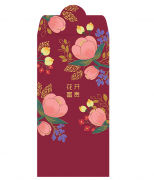 Angpow 606 Festive Products CPW606