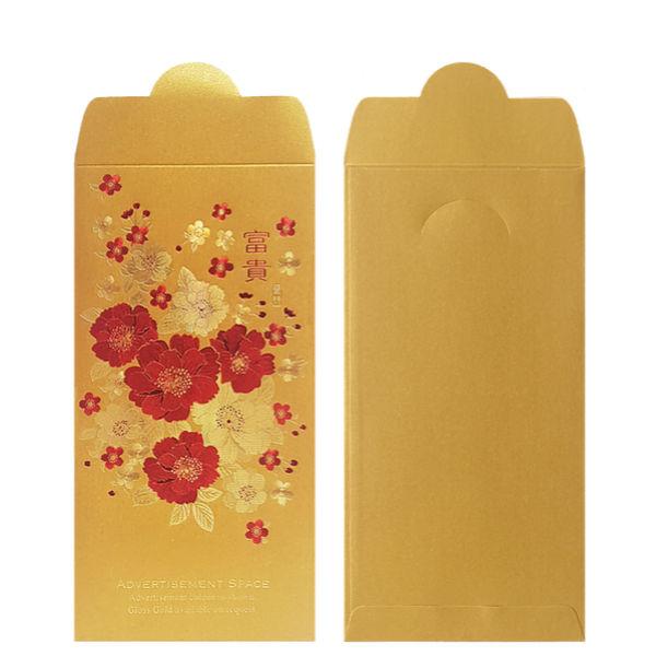 Angpow 614 Yellow Festive Products 2MG614-1