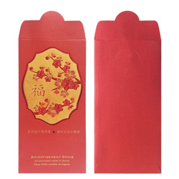 Angpow 616 Festive Products 2MR616-1