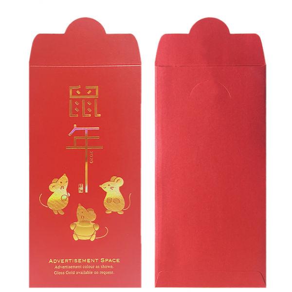 Angpow 619 Festive Products HMR619-1