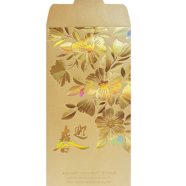 Angpow 628 Yellow Festive Products HLG628
