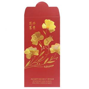 Angpow 629 Festive Products HMR629