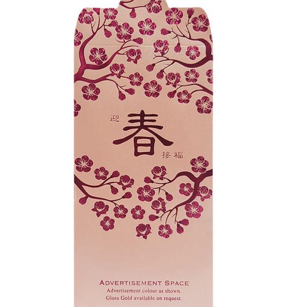 Angpow 630 Festive Products HMP630