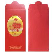 Angpow 631 Festive Products HMR631-1