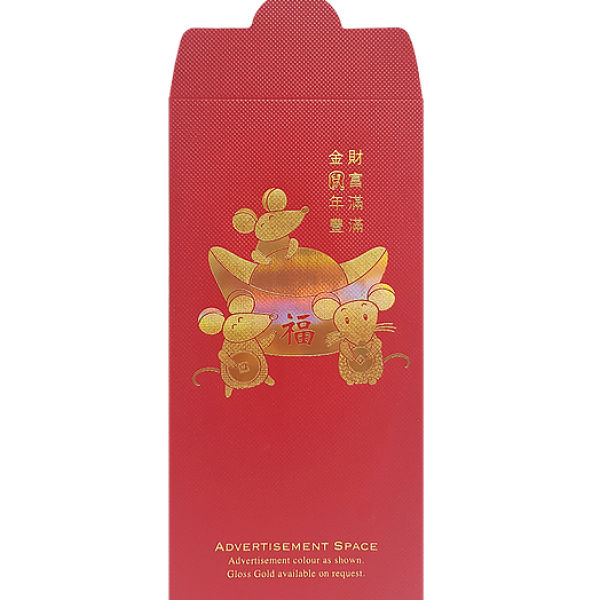 Angpow 637 Festive Products HCR637