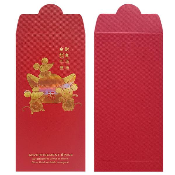 Angpow 637 Festive Products HCR637-1