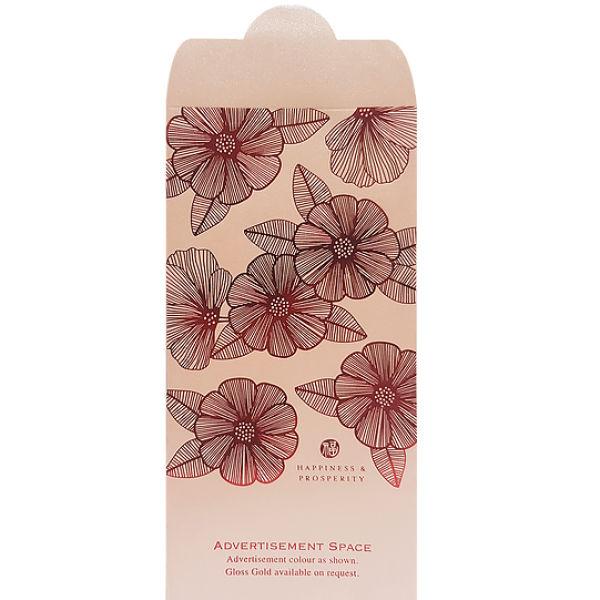 Angpow 638 Festive Products HMP638