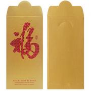 Angpow 639 Festive Products HMG639-1