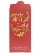 Angpow 640 Festive Products HMR640