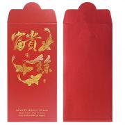 Angpow 640 Festive Products HMR640-1